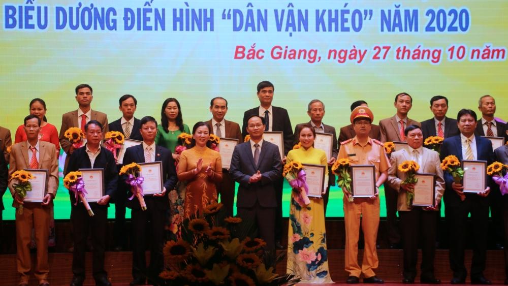 Bắc Giang: Quan tâm nhân rộng các nhân tố mới, điển hình tiên tiến trong công tác dân vận