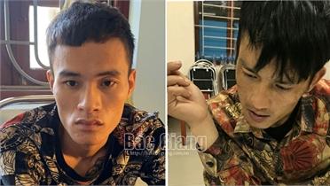 Bắc Giang: Tạm giữ hai đối tượng lẻn vào công ty cũ trộm cắp tài sản