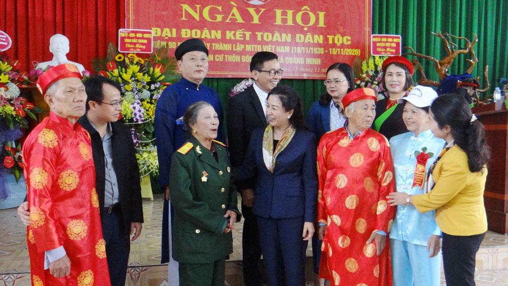 Mặt trận Tổ quốc Việt Yên, ngày hội đại đoàn kết toàn dân, Phó Bí thư Tỉnh uỷ Lê Thị Thu Hồng