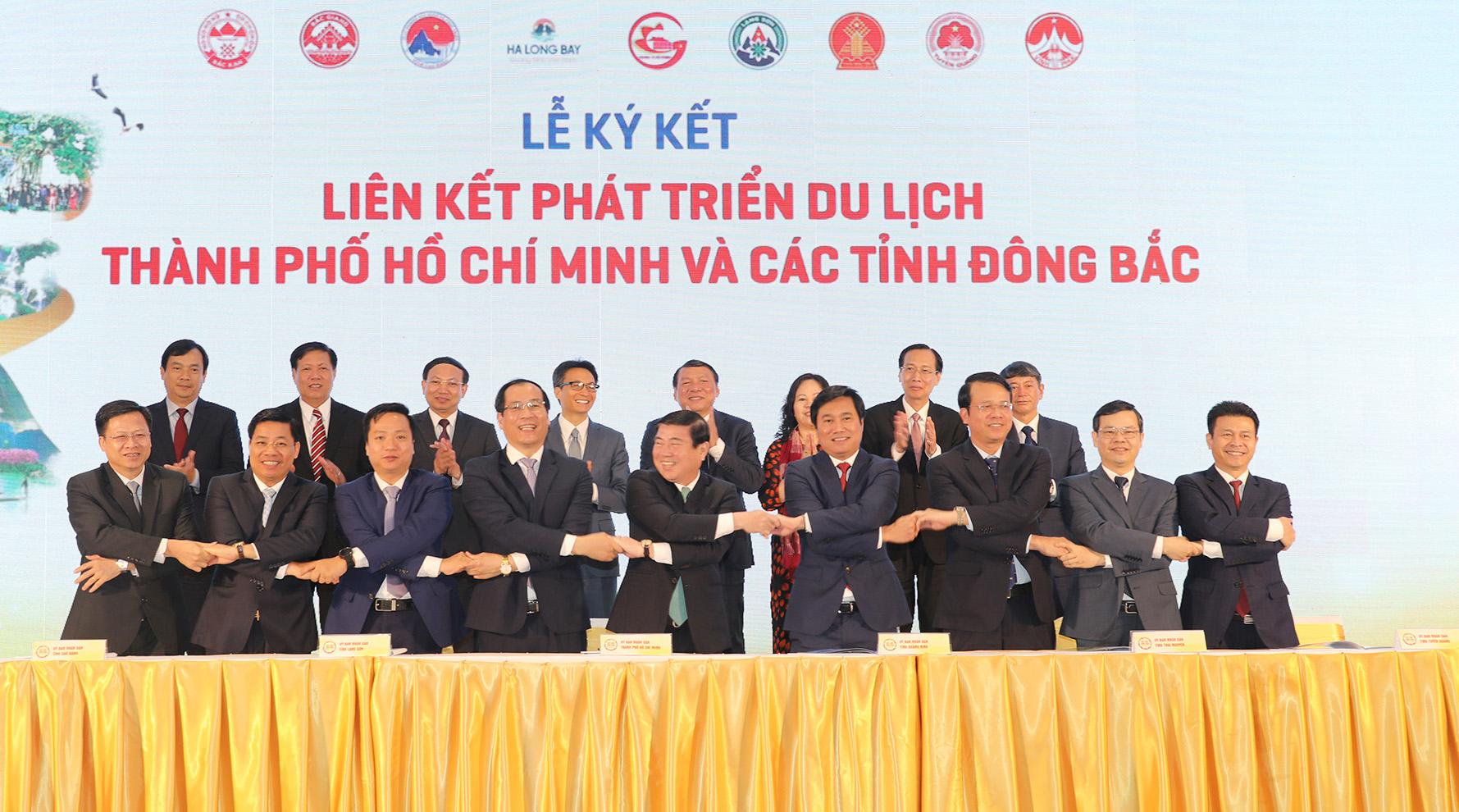 Bắc Giang, Hội nghị liên kết phát triên du lịch TP Hồ Chí Minh, tỉnh Đông Bắc