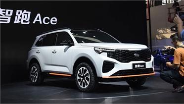 Kia Sportage Ace 2021 ra mắt