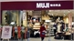 Japanese retailer Muji opens largest Southeast Asian store in HCMC
