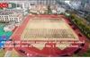 Trung Quốc: 2500 học sinh tập thể dục như chơi trò rắn săn mồi