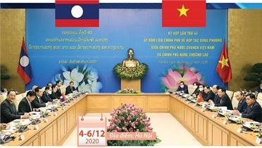 Kết quả kỳ họp lần thứ 43 Ủy ban liên Chính phủ Việt Nam-Lào