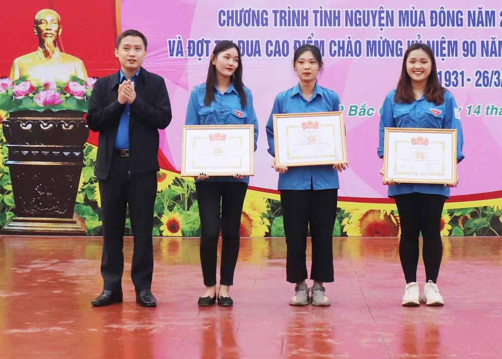 tình nguyện mùa đông, xuân tình nguyện, Thành đoàn, TP Bắc Giang, Bắc Giang