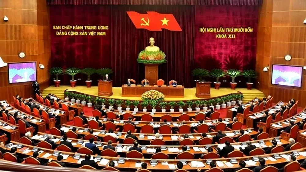 Party Central Committee convenes 14th session