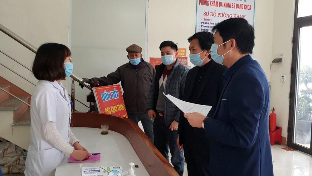 Bắc Giang: Tiếp tục kiểm soát chặt chẽ dịch Covid-19 tại các cơ sở y tế