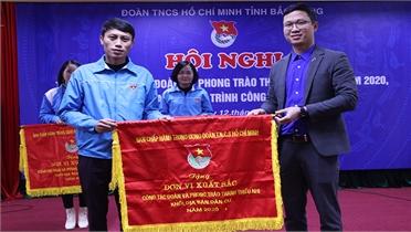 Tỉnh đoàn Bắc Giang có thêm 2 tân Phó Bí thư
