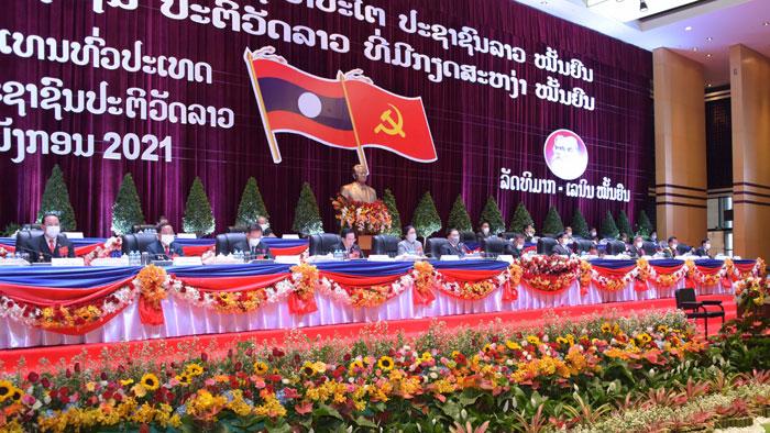 Đảng Nhân dân Cách mạng Lào, Đại hội, khai mạc