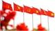 Exhibition to focus on Vietnamese Communist Party