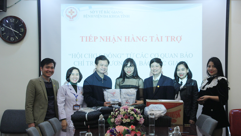 Bắc Giang, Hội chợ 0 đồng, Bệnh viện Đa khoa tỉnh Bắc Giang, Báo Bắc Giang.