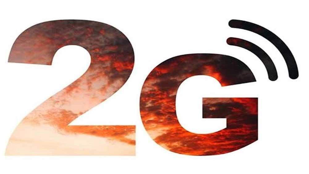 Điện thoại 2G, 3G không được nhập về Việt Nam từ ngày 1/7