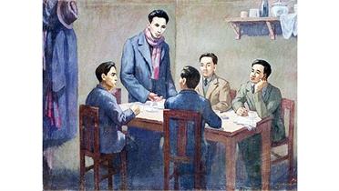 Vai trò của lãnh tụ Nguyễn Ái Quốc tại Hội nghị hợp nhất các tổ chức cộng sản ở Việt Nam