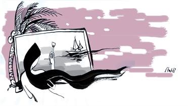 Biển tím