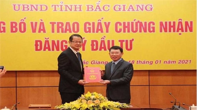 Foxconn Singapore PTE Ltd increases investment capital in Bac Giang
