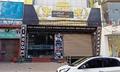 Huyện Hiệp Hòa cho phép các cơ sở dịch vụ không thiết yếu mở cửa trở lại