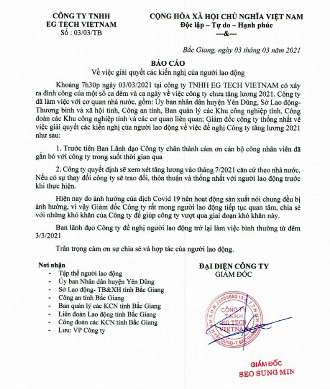 Bắc Giang, ngừng việc tập thể, Công ty TNHH EG Tech Việt Nam, Khu công nghiệp Song Khê - Nội Hoàng