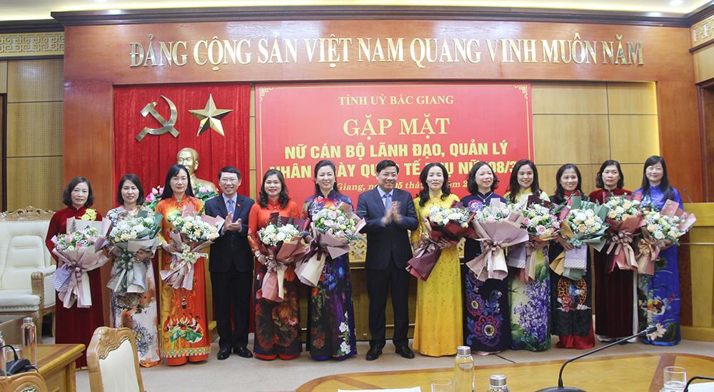 Bắc Giang, gặp mặt cán bộ lãnh đạo nữ, Ngày Quốc tế Phụ nữ