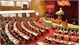 Party Central Committee wraps up second plenum
