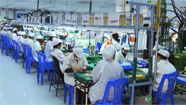 Bắc Giang: Điểm đến tin cậy đối với các nhà đầu tư