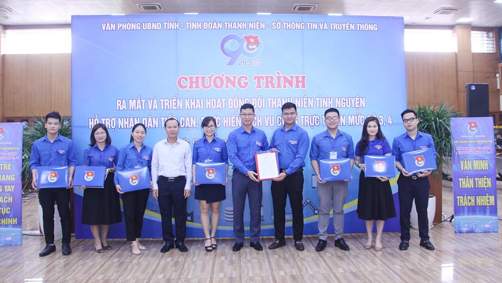 Bắc Giang: Ra mắt Đội TNTN hỗ trợ thực hiện dịch vụ công trực tuyến