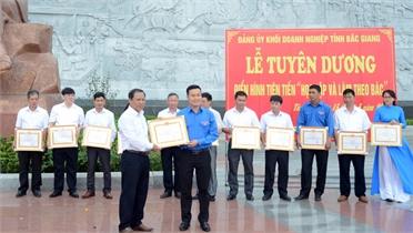 Đảng bộ Khối DN tỉnh Bắc Giang: Gần 16 nghìn việc làm tốt theo gương Bác