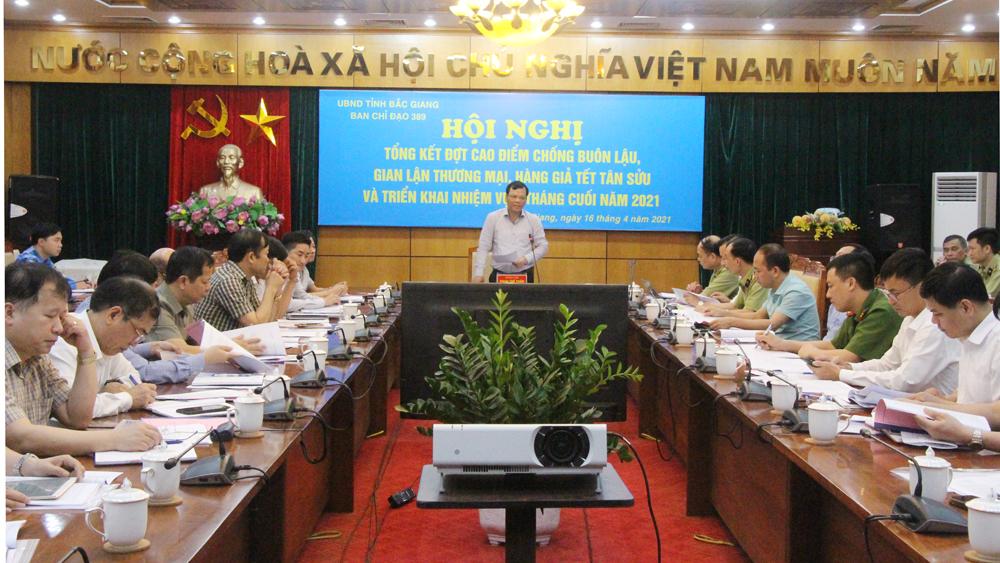 Phó Chủ tịch UBND tỉnh Phan Thế Tuấn: Tập trung đấu tranh chống buôn lậu, gian lận thương mại điện tử