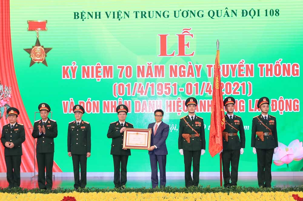 Tổng Bí thư Nguyễn Phú Trọng, Lễ kỷ niệm , 70 năm , Ngày truyền thống Bệnh viện 108