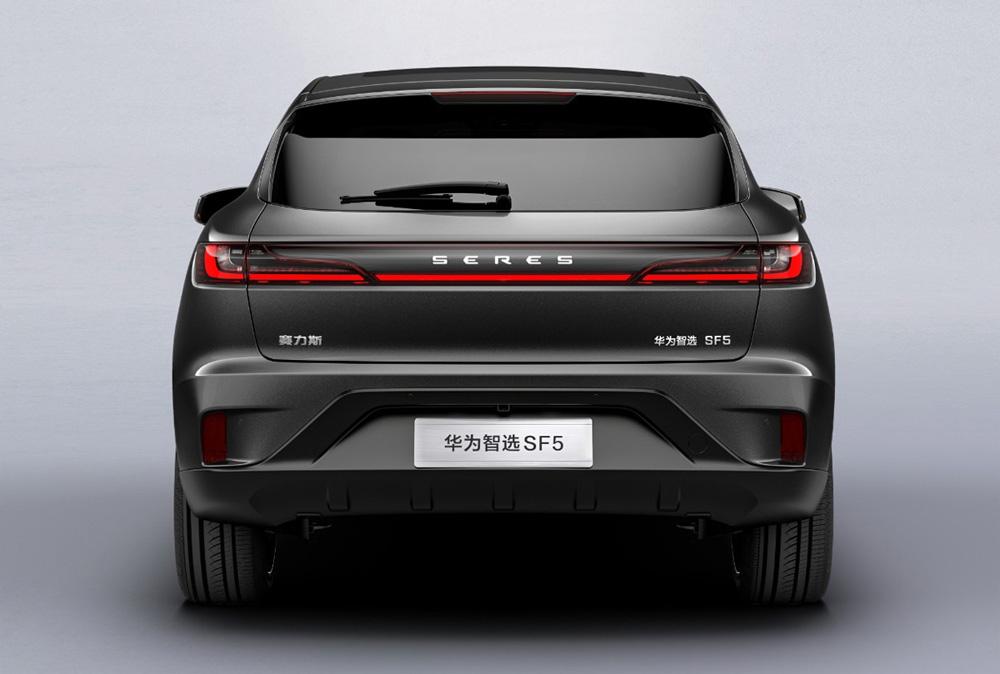 Huawei,ôtô điện,Cyrus,Shanghai Auto Show,Xe mới,oto điện
