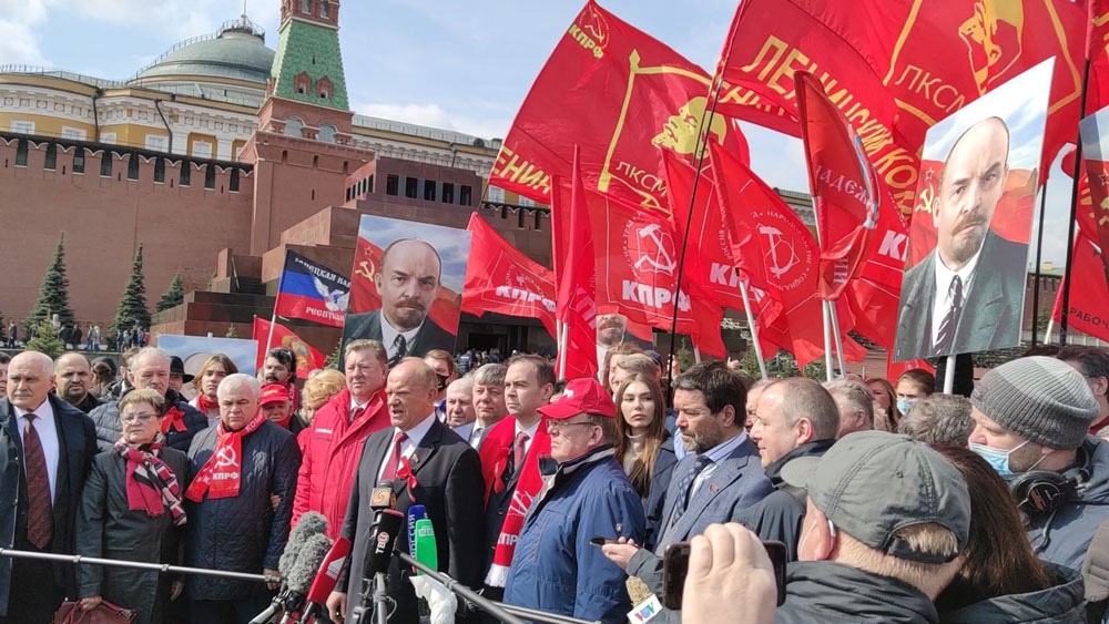 Liên bang Nga kỷ niệm 151 năm ngày sinh của lãnh tụ Lê-nin