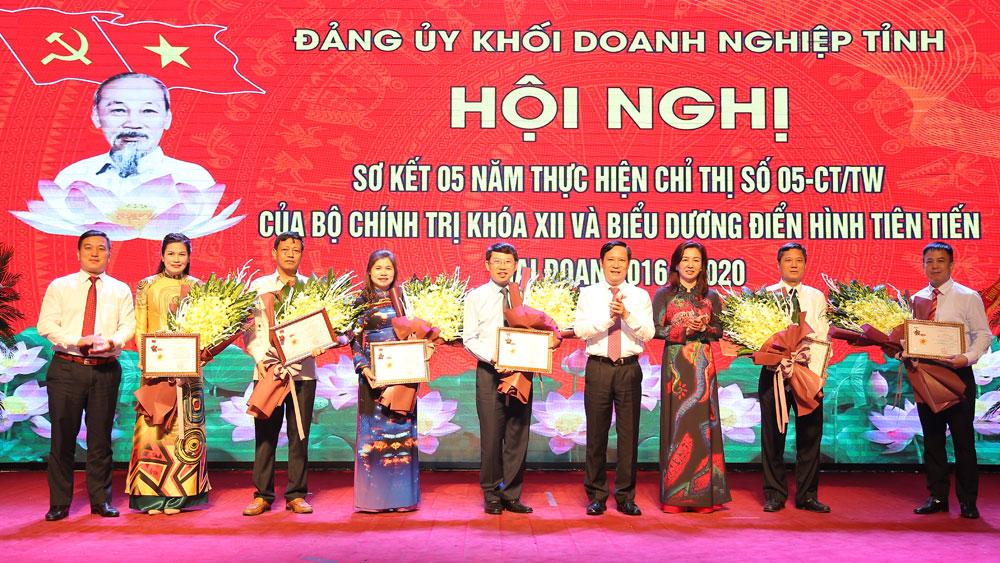 Bắc Giang, Đảng bộ Khối Doanh nghiệp, khen thưởng, làm theo Bác
