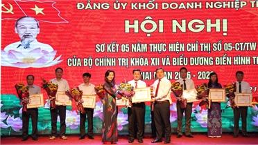 Bắc Giang: Tiếp tục thực hiện hiệu quả việc học và làm theo Bác trong doanh nghiệp