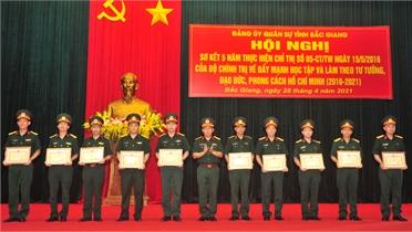 Đảng ủy Quân sự tỉnh: Khen thưởng 20 tập thể, cá nhân có thành tích trong học tập, làm theo Bác