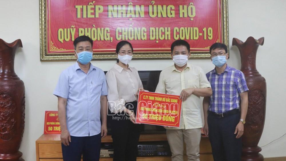 Lục Nam, tiếp nhận, triệu đồng, ủng hộ phòng, chống dịch Covid-19, Bắc Giang