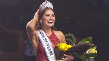 Mexico đăng quang hoa hậu, Việt Nam dừng chân ở top 21 Hoa hậu Hoàn vũ 2020