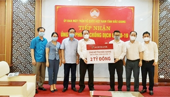 Organization and individuals donate nearly 40 billion VND to Bac Giang in Covid-19 fight