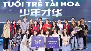 Hoàng Thị Kim Ngân: Nữ sinh năng động, tài hoa