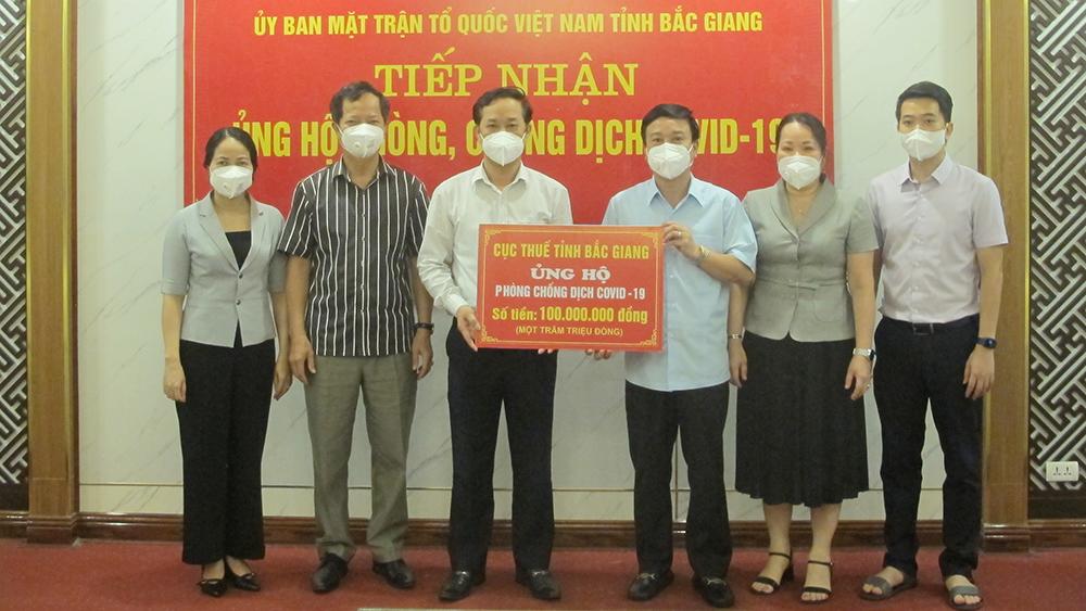 Bắc Giang, ủng hộ, Covid-19, MTTQ, đơn vị, doanh nghiệp
