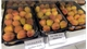 "Bac Giang lychees promoted at ""Vietnamese Goods Week at AEON"" in Japan"