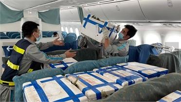 Vietnam Airlines hỗ trợ tiêu thụ vải thiều cho Bắc Giang