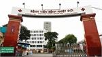 Frontline coronavirus hospital locked down in HCMC