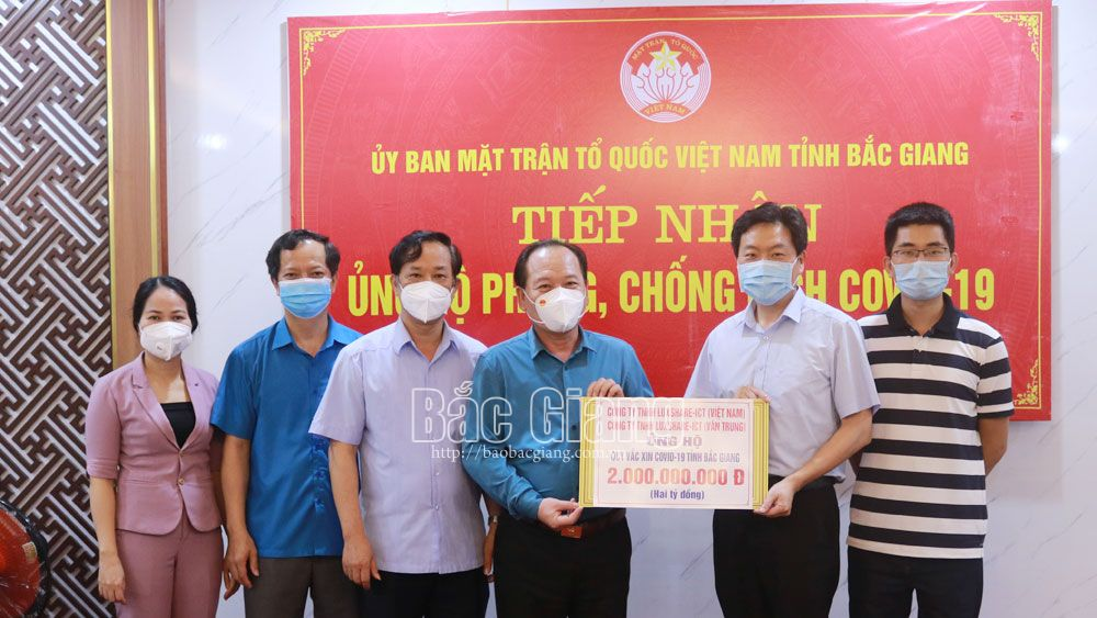 Many more donations, Covid-19 vaccine fund, Bac Giang province, Covid-19 prevention and control, community immunity