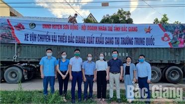 Hội Doanh nhân trẻ Bắc Giang hỗ trợ Sơn Động tiêu thụ vải thiều