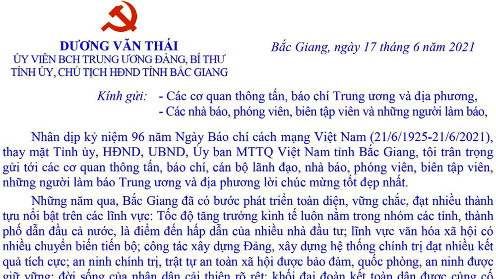 Bí thư Tỉnh ủy Dương Văn Thái gửi thư chúc mừng các cơ quan báo chí và đội ngũ người làm báo