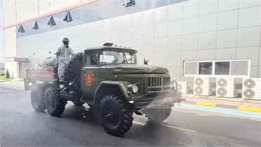 Lực lượng vũ trang xung kích  chống dịch