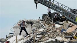 99 người mất tích sau vụ sập chung cư 12 tầng ở Mỹ