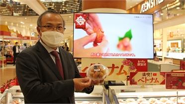 Vải thiều Bắc Giang tạo ấn tượng lớn tại Tuần hàng Việt Nam ở Nhật Bản