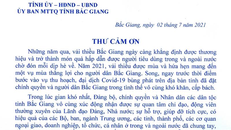 Thư cảm ơn của đồng chí Lê Ánh Dương, Chủ tịch UBND tỉnh Bắc Giang
