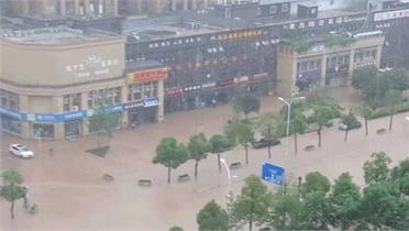 Lũ lụt cuốn phăng nhà cửa, cầu cống, Trung Quốc thiệt hại 27 triệu USD