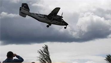 Máy bay chở 17 người mất tích tại Siberia (Nga)